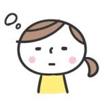 睡眠不足 寝つきが悪い 睡眠の質